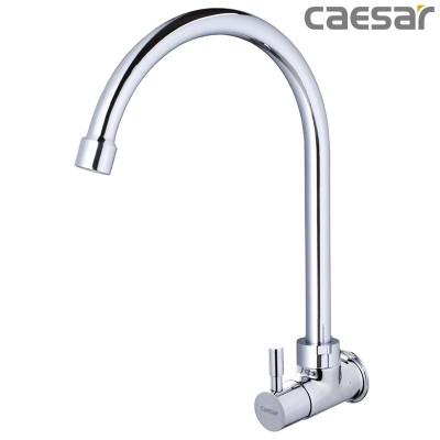 Vòi rửa chén bát nước lạnh Caesar K036C